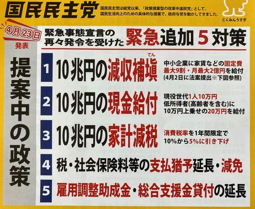 広報? (2).jpg
